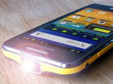Samsung Galaxy Beam ©COMPUTER BILD