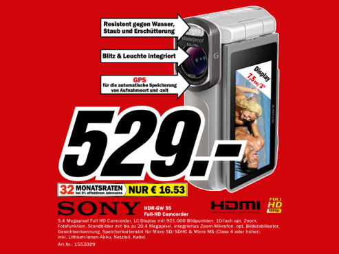 Sony HDR-GW55VE © Media Markt