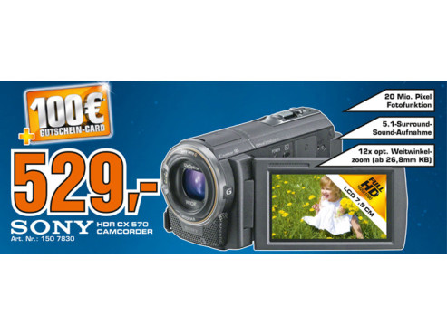 Sony HDR-CX570E © Saturn