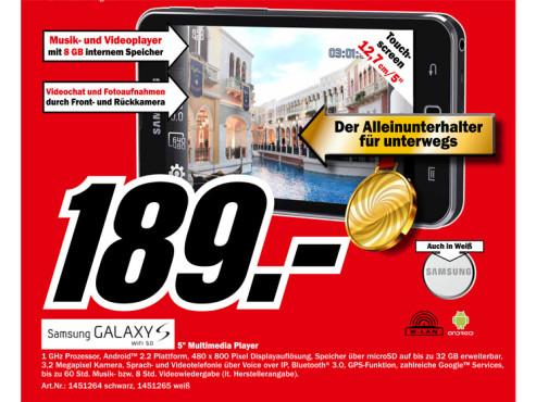 Samsung Galaxy S WiFi 5.0 8GB ©Media Markt