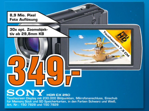 Sony HDR-CX250E ©Saturn
