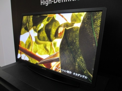 Sharp 31,5-Zoll-Bildschirm mit IGZO-Technik ©COMPUTER BILD