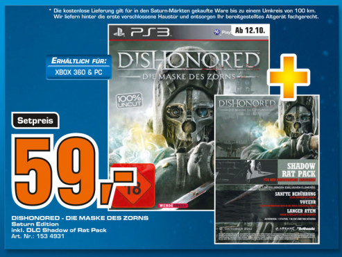 Dishonored – Die Maske des Zorns (Pack) ©Saturn