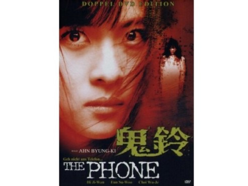 The Phone © Laser Paradise