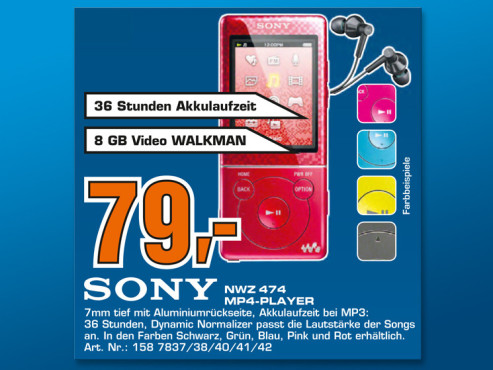 Sony NWZ-E474 ©Saturn