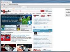 Yandex-Browser ©COMPUTER BILD