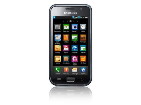 Samsung Galaxy S i9000 ©Samsung
