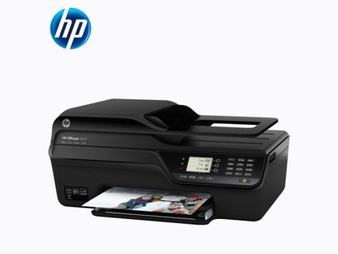 Hewlett-Packard HP Officejet 4620, erhältlich bei Aldi Nord ©Aldi