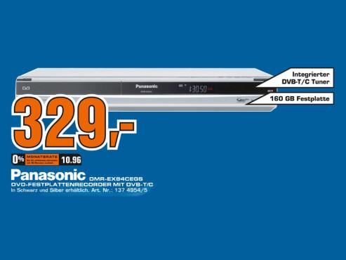 Panasonic DMR-EX84C 160GB ©Saturn