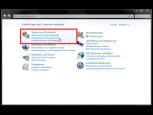 Windows: Datensicherung in 30 Sekunden©COMPUTER BILD