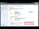 Windows: Dateien und Ordner wiederherstellen©COMPUTER BILD