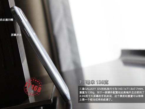 Ist das das Samsung Galaxy S4? ©it168.com