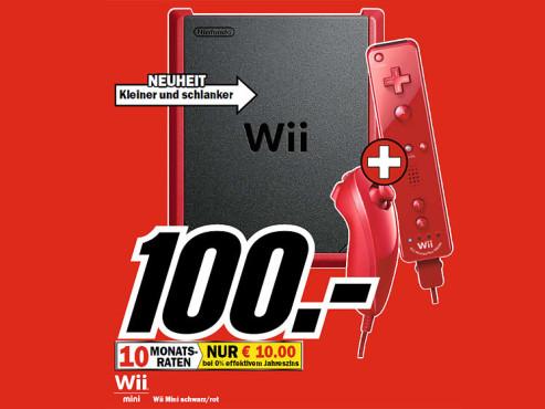 Nintendo Wii mini ©COMPUTER BILD