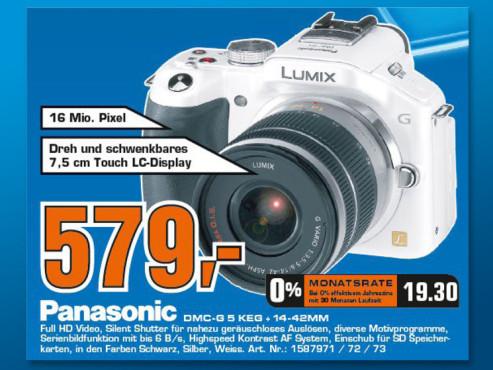 Panasonic Lumix DMC-G5 14-42 mm (DMC-G5K) ©Saturn