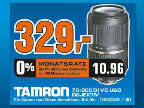 Tamron SP AF 70-300mm f4.0-5.6 Di VC USD [Canon] ©Saturn