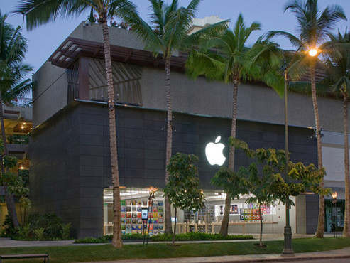Apple Store Honolulu © Apple
