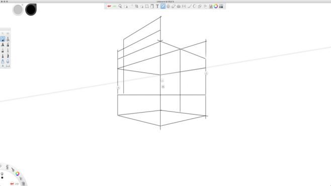 Autodesk SketchBook Pro: Zeichnen, Malen und Skizzieren ©COMPUTER BILD, Autodesk