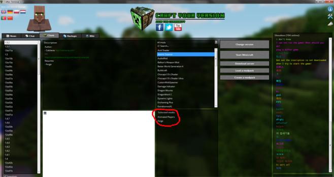Minecraft Version Changer: Schritt 5 ©Craften Team