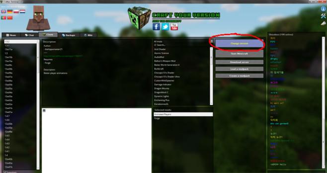Minecraft Version Changer: Schritt 6 ©Craften Team