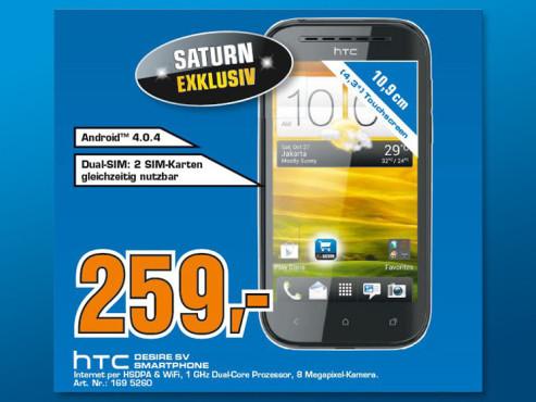 HTC Desire SV ©Saturn