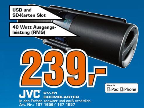 JVC RV-S1 ©Saturn