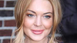 Lindsay Lohan ©dpa