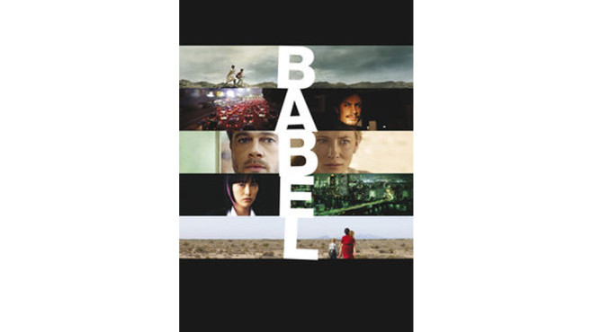 Babel © Watchever