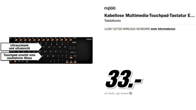 Rapoo E2700 DE ©Media Markt