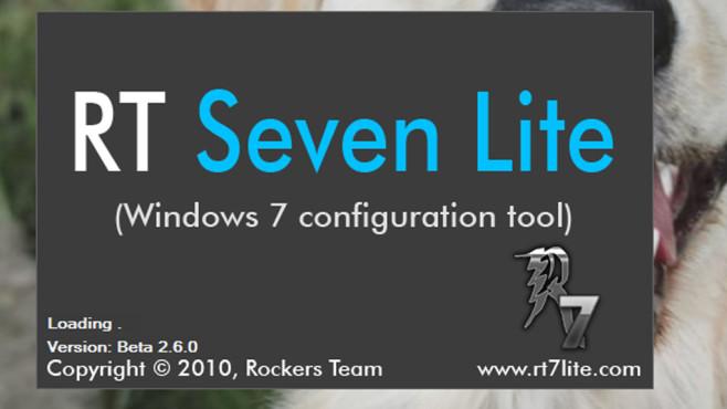 nLite, vLite, RT Seven Lite: Windows-Neuinstallation beschleunigen ©COMPUTER BILD