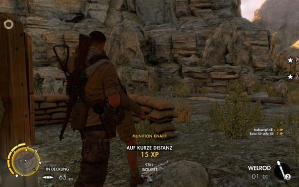 Sniper Elite 3: Multiplayer © Rebellion