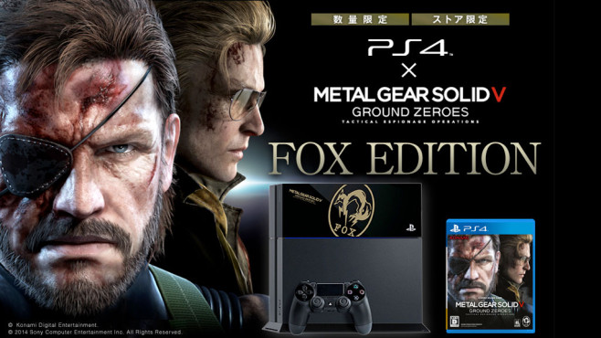 PS4: Fox-Edition ©Sony
