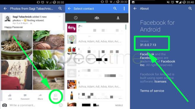 Facebook kauft WhatsApp: Was ist mit Datenschutz und Integration? WhatsApp bleibt eigenständig – so das Versprechen bei der Übernahme. Nun sind erste Screenshots der Facebook-App für Android-Smartphones mit WhatsApp-Funktion aufgetaucht. ©Geektime