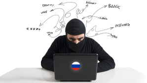 Hackerangriff © alphaspirit - Fotolia.com