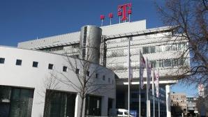 Telekom-Zentrale ©Telekom