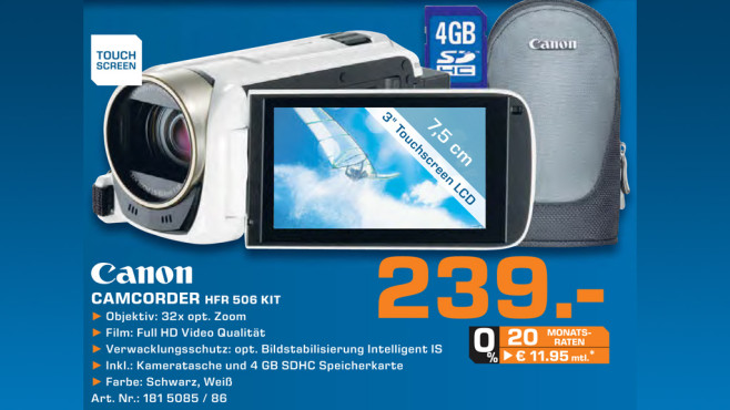 Canon LEGRIA HF R506 ©Saturn