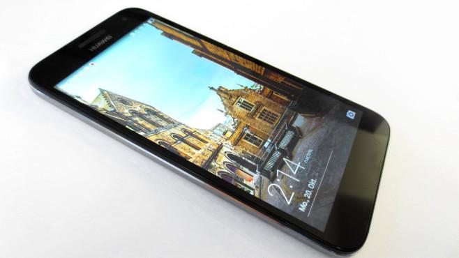 Huawei Ascend G7 ©Huawei