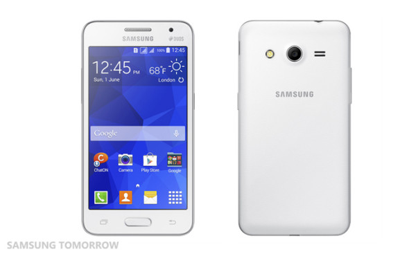 Samsung Galaxy Core II © Samsung Tomorrow