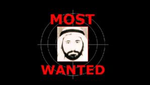 Most Wanted App ©Dominik Kalies