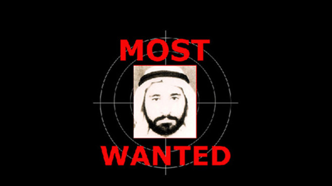 Most Wanted App © Dominik Kalies