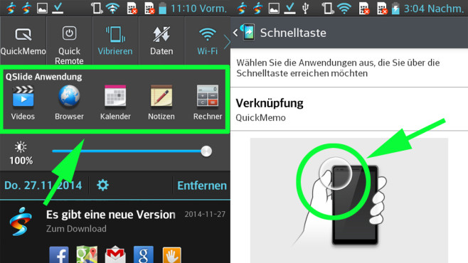 LG G Pro Lite Dual im Praxis-Test ©COMPUTER BILD