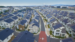 Smarte Stadt: Fujisawa Sustainable Smart Town © Panasonic