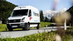Funktionserweiterung: Der Mobile Paketschein ©Hermes