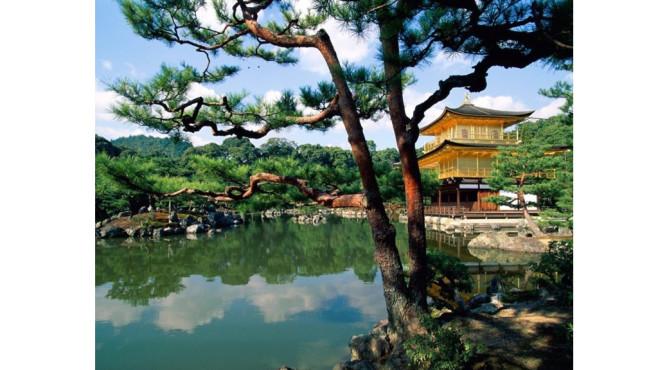 Japan Lake Relax HD: Einstimmen auf Japan-Trip ©COMPUTER BILD