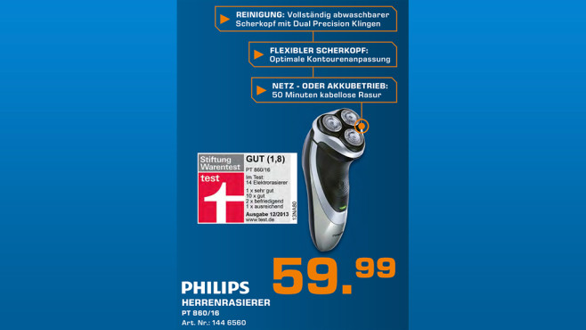 Philips PT860/16 PowerTouch © Saturn