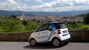 Car2Go: So nutzen Sie Carsharing im Ausland Car2Go: Mit wenigen Klicks nutzen Sie den Dienst auch im Ausland. ©Car2Go