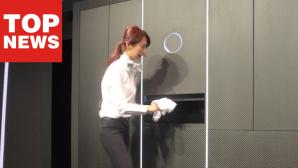©kaden.watch.impress.co.jp, COMPUTER BILD