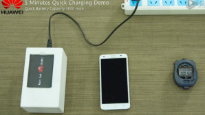 Huawei Quick Charge ©Huawei