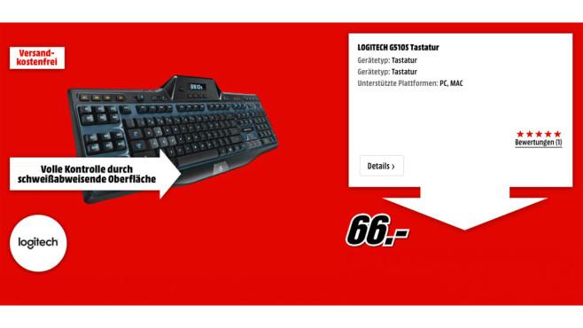 Logitech G510S ©Logitech