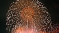Fireworks-Theme für Windows 7, 8 und 10: Stilvoller Design-Aufsatz ©COMPUTER BILD