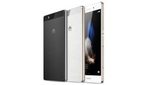 Huawei P8 Lite ©Huawei